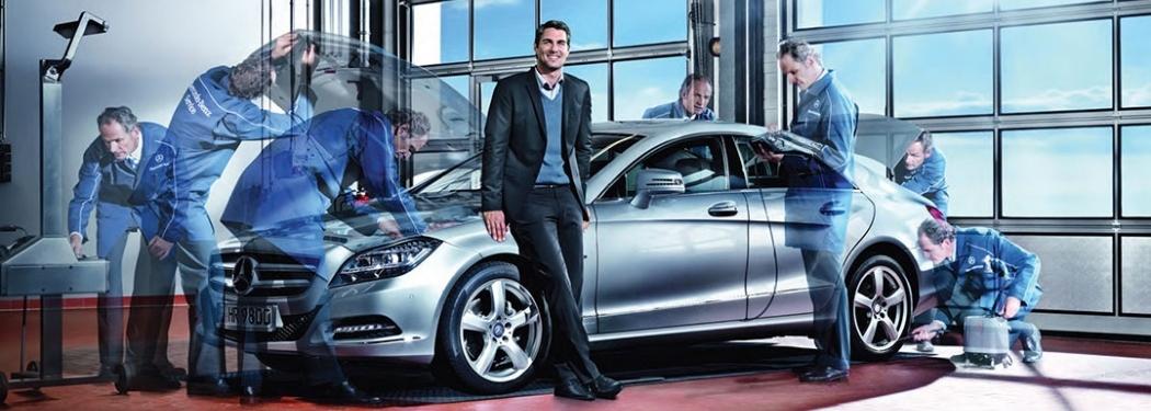 Послегарантийное обслуживание Mercedes-Benz